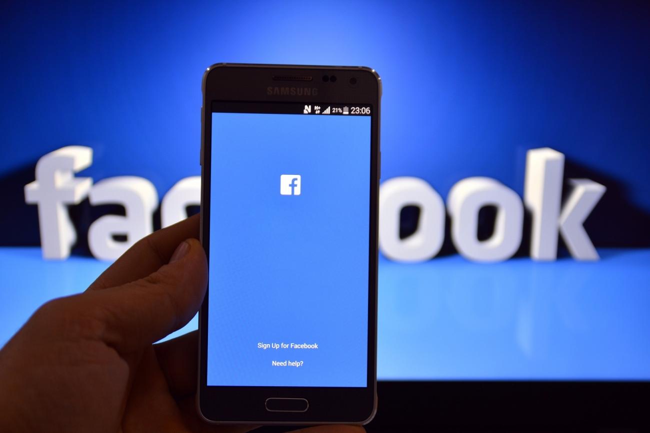Facebook เทสต์ฟีเจอร์ใหม่ 'Block ads' บล็อคโฆษณาที่ไม่อยากดู