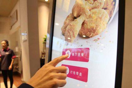 KFC China วางแผนใช้เทคโนโลยีสแกนใบหน้าเพื่อแนะนำเมนูให้ลูกค้า