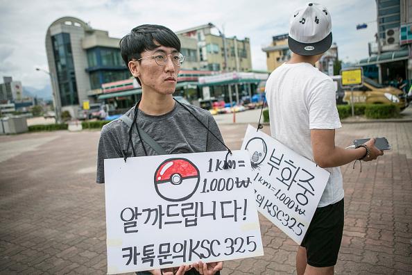 ในที่สุด Pokemon Go ก็ทำได้ เปิดให้โหลดอย่างเป็นทางการแล้วในเกาหลีใต้
