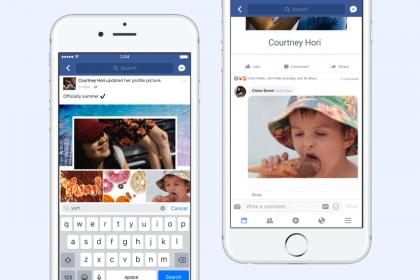 Facebook ลงไฟล์ GIF