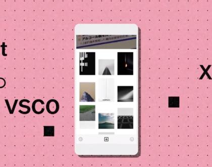 [Review] รีวิว VSCO X ฟีเจอร์เสียเงินจากแอพพลิเคชันฮิต ดีไหม คุ้มค่าเงินมากน้อยแค่ไหน