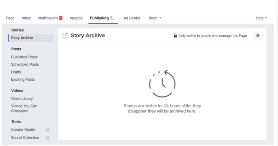 ฟีเจอร์ Archive Stories