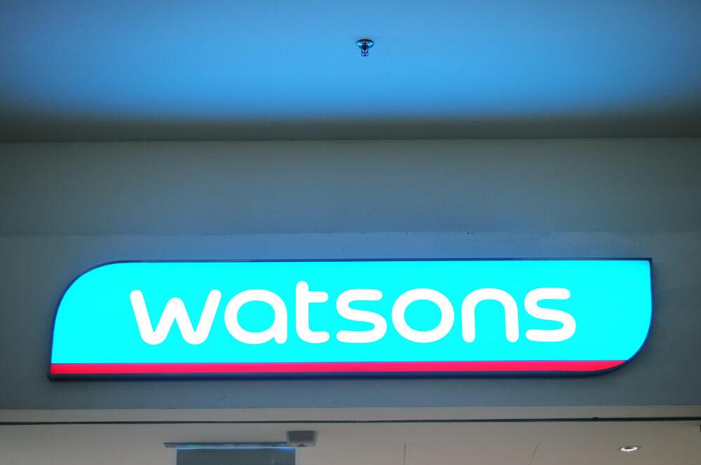 Watsons เปิดสโตร์ใหม่