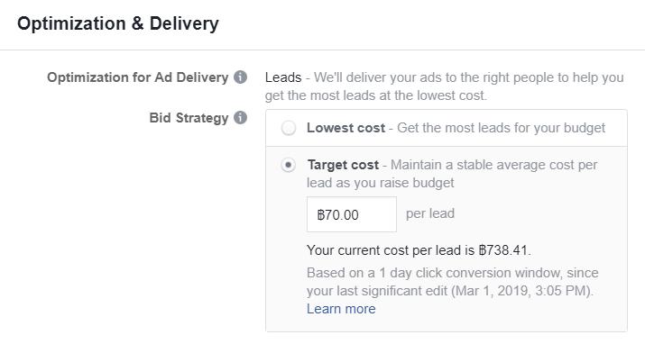 ลดราคาโฆษณา Facebook